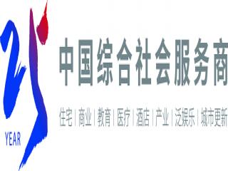 """【经济观察报】珠江投资:""""新生态""""的构想"""