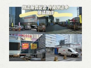 珠江国际纺织城将迎来新貌!首层主题面料街业态升级中