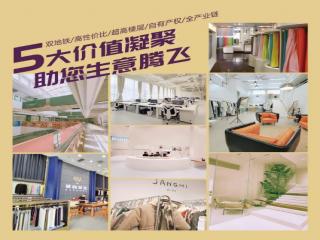 好消息!珠江国际纺织城开通线上电费充值服务